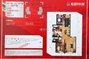 联想科技城3室2厅2卫133平方米户型图