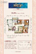 凯南广场3室2厅2卫113平方米户型图