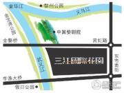 三江国际花园交通图