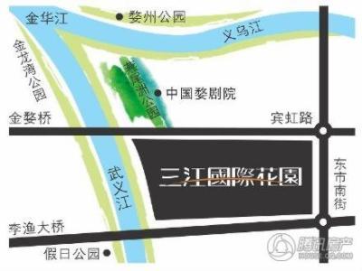 三江国际花园