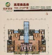 绿洲银湖花园3室2厅2卫122平方米户型图