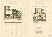 益阳印象3室2厅2卫117--122平方米户型图