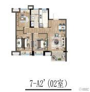 青浦绿地中心3室2厅1卫0平方米户型图