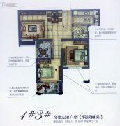 天翼・星公馆2室2厅0卫86--88平方米户型图