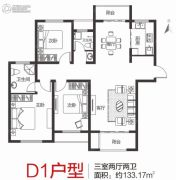 临颍建业・桂园3室2厅2卫133平方米户型图