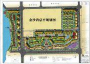 金沙湾规划图