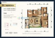 玫瑰湾4室2厅2卫140--143平方米户型图