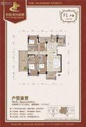 阳光丽景14室2厅3卫172平方米户型图