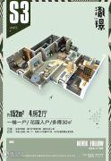 �{�Z4室2厅2卫152平方米户型图
