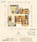 金海湾豪庭4室2厅2卫144平方米户型图