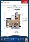 碧桂园十里银滩3室2厅1卫89平方米户型图