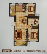 沪强・巴黎春天3室2厅1卫108平方米户型图
