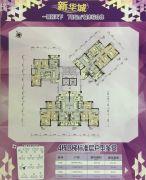 鹤山新华城3室2厅2卫90--124平方米户型图