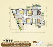 恒大苹果园0室0厅0卫0平方米户型图