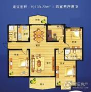 广润翰城凌云阁4室2厅2卫178平方米户型图