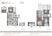 融创涌宁府4室2厅3卫169平方米户型图