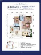 金悦澜湾&江南铜锣湾(商业)3室2厅2卫115平方米户型图