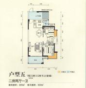 锦秀蓝山2室2厅1卫86平方米户型图