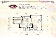 金海南城首座3室2厅1卫95--96平方米户型图