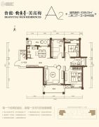 鲁能・钓鱼台・美高梅2室2厅1卫98平方米户型图