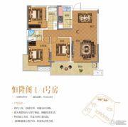 恒立首府3室2厅2卫102平方米户型图
