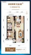 温泉新都孔雀城2室2厅1卫77平方米户型图