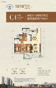 东峻华赋阅山郡3室2厅2卫105平方米户型图