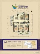 琴亭湖畔二期4室2厅3卫172平方米户型图