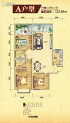 格林尚层3室2厅2卫127平方米户型图