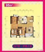 大坤・新新家园2室2厅1卫95平方米户型图
