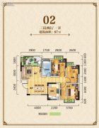 凯城一品3室2厅1卫87平方米户型图