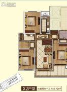 香苑东园3室2厅1卫140平方米户型图