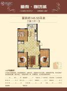 新泰・锦绣城3室2厅1卫0平方米户型图