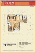 千禧城3室2厅2卫137平方米户型图
