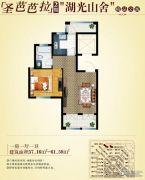 圣园1室1厅1卫57--61平方米户型图