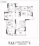 同信・滨江贰号3室2厅2卫128平方米户型图