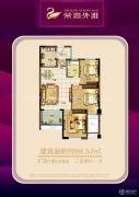 荣湾外滩3室2厅1卫98平方米户型图