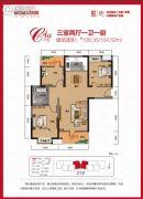 MOMA焕城3室2厅1卫104--106平方米户型图
