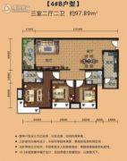 瑞丰世家3室2厅2卫97平方米户型图