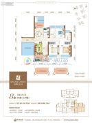 清晖嘉园3室2厅2卫123--124平方米户型图