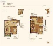 保利・西江林语5室2厅2卫123平方米户型图