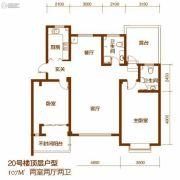 西山庭院二期花石匠2室2厅1卫107平方米户型图