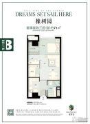 林荫大院3室1厅1卫71平方米户型图