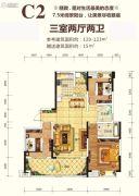 海宏江南壹号3室2厅2卫120--123平方米户型图