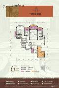 安厦漓江源著4室2厅3卫244平方米户型图