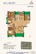 奕铭・阳光城4室2厅2卫133平方米户型图