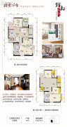 锦都华庭3室2厅2卫120平方米户型图