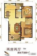 梧桐墅四期・荷兰郡2室2厅1卫89平方米户型图