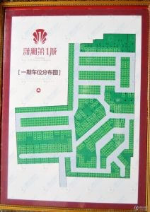 潇湘第一城