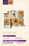 平顶山碧桂园3室2厅1卫101平方米户型图